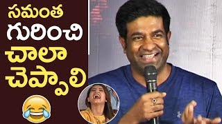 Vennela Kishore Comical Speech @ Raju Gari Gadhi 2 Movie Press Meet | TFPC - TFPC