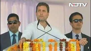 देहरादून : राहुल गांधी बोले- अनिल अंबानी कागज का भी जहाज नहीं बना पाएंगे - NDTVINDIA