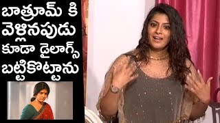 Varalakshmi Sarathkumar About Her Telugu Dubbing in Pandem kodi 2 | TFPC - TFPC