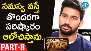 Awe Director Prashanth Varma Interview - Part #8 | Frankly With TNR  | Talking Movies - IDREAMMOVIES