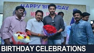 Varun Tej Birthday Celebrations @ Chiranjeevi Blood Bank | Mega Fans Hungama | TFPC - TFPC