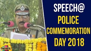 DGP Mahender Reddy Speech at National Police Commemoration day held in Hyderabad | Mango News - MANGONEWS