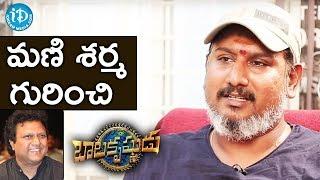 Pavan Mallela About Mani Sharma || #Balakrishnudu || Talking Movies With iDream - IDREAMMOVIES