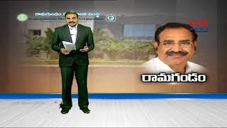 Somarapu Satyanarayana Vs Mayor | No-Confidence Motion on Ramagundam Municipal Corporation - CVRNEWSOFFICIAL