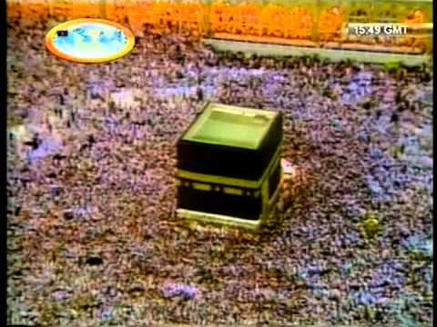 Hajj - An Introduction - Islam Ahmadiyya