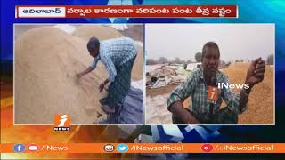 Unseasonal Rains Destroying Crop In Nirmal | Adilabad | iNews - INEWS