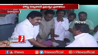 Pithapuram MLA SVSN Varma Political Graph & Constituency Problems | AR | iNews - INEWS