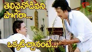 Super Star Rajanikanth Comedy Scenes | Telugu Funny Videos | NavvulaTV - NAVVULATV