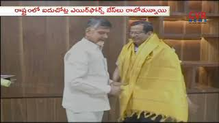 CM Chandrababu Naidu proposes 5 air force enclaves | Amaravati | CVR News - CVRNEWSOFFICIAL