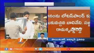 Anam Ramanarayana Reddy Meets YS Jagan At Lotus Pond | iNews - INEWS