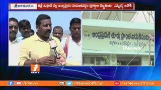 TDP MLA Bendalam Ashok Face To Face Over Title Cyclone In Ichapuram | iNews - INEWS