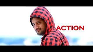 Sekharam Gari Abbayi action trailer - idlebrain.com - IDLEBRAINLIVE