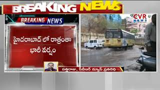 వానజోరు | Heavy Rains lashes in Hyderabad | CVR News - CVRNEWSOFFICIAL