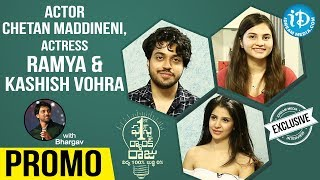 Actor Chetan & Actresses Ramya, Kashish Vohra Interview - Promo || Talking Movies With iDream - IDREAMMOVIES