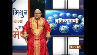 Bhavishyavani | 22nd May, 2018 ( Full ) - INDIATV