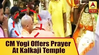 Uttar Pradesh CM Yogi Adityanath offers prayer at Kalkaji Temple in Delhi - ABPNEWSTV