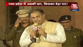 क्यों Shivraj सरकार को वापस लाएं, Sambit Patra ने दिया जवाब | Rajtilak - AAJTAKTV