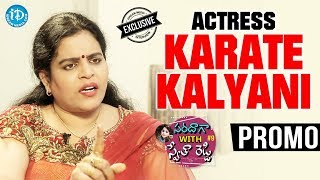 Actress Karate Kalyani Exclusive Interview- Promo ||  Saradaga With Swetha Reddy #9 - IDREAMMOVIES