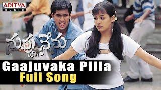Gaajuvaka Pilla Full Song  || Nuvvu Nenu Songs || Uday Kiran, Anitha - ADITYAMUSIC