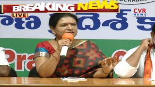 Congress Leader DK Aruna Speak to Media over Early Elections In Telangana | CVR News - CVRNEWSOFFICIAL