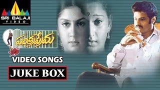 Pavitra Prema Movie Full Video Songs Back to Back    Balakrishna, Laila, Roshini - SRIBALAJIMOVIES