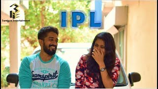 IPL || Lovers.com -- Episode 2 || Telugu short film 2018 || 3amigos 3ntertainment - YOUTUBE