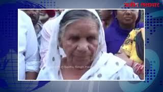 video : पुलिस द्वारा कांग्रेसी नेताओं और वर्करों पर मामला दर्ज