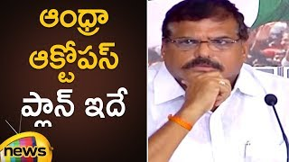 Botsa Satyanarayana Slams Chandrababu Naidu | Botsa Says Chandrababu Naidu Tried to Tie Up with TRS - MANGONEWS