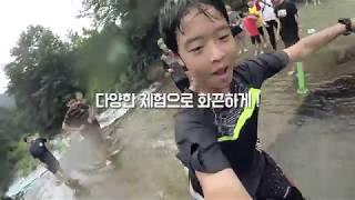 [홍보영상] 농산어촌에서 여름휴가 보내기 홍보영상
