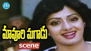 Maavoori Magaadu Movie Scenes - Sridevi Mocking Krishna    Suthi Veerabhadra Rao    Chalapathi Rao - IDREAMMOVIES