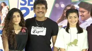 Devadas Movie Press Meet | Nagarjuna | Nani | Rashmika | Aakanksha | TFPC - TFPC
