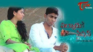 PALNADU STATION | Telugu Short Film 2017 | Directed by Hari Haran Vallepu (AKR) | #TeluguShortFilms - YOUTUBE