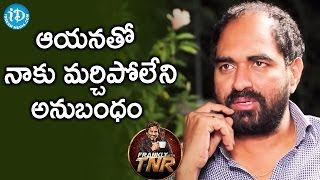 It Was An Unforgettable Bonding - Krish || Frankly With TNR || Talking Movies With iDream - IDREAMMOVIES
