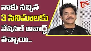 Celebrities about National Film Awards 2019 | Manmadhudu 2 Nagarjuna | Aswani Dutt | TeluguOne - TELUGUONE