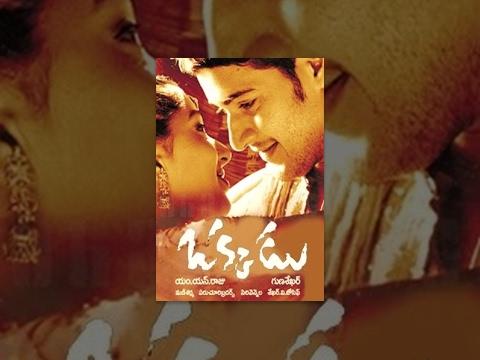 Darling Telugu Full Movie || Prabhas, Kajal Agarwal