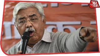 कांग्रेस घोषणापत्र में राम मंदिर मुद्दा शामिल करे तो समर्थन पर विचार: VHP - AAJTAKTV