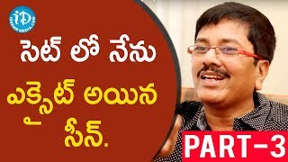 Director G Nageswara Reddy Interview Part #3 || Talking Movies With iDream - IDREAMMOVIES
