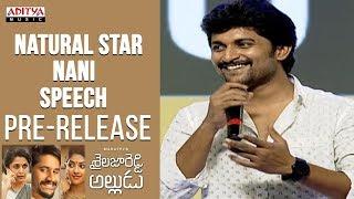 Natural Star Nani Speech @ Shailaja Reddy Alludu Pre-Release Event || Naga Chaitanya, Anu Emmanuel - ADITYAMUSIC
