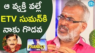 Clashes Between ETV Suman And Cameraman Meer || Frankly With TNR || Talking Movies with iDream - IDREAMMOVIES