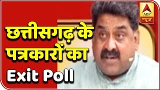 Exit poll of Chhattisgarh reporters predict Congress forming govt in the state - ABPNEWSTV