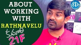 Kumari 21F Director Palnati Surya Pratap About Working With Rathnavelu - IDREAMMOVIES