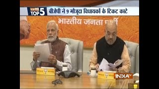 Politics Top 5 | November 19, 2018 - INDIATV