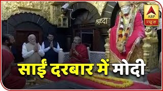 Modi in Shirdi: PM to hand over keys of houses to PMAY beneficiaries - ABPNEWSTV