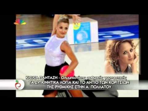 Gossip-tv.gr Το τελευταίο αντίο στην Άννα Πολλάτου