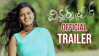 Winner Trip Official Trailer | Mahi | Sona Patel | Sampath Srinu | SSC Creations | TFPC - TFPC