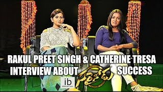 Rakul Preet Singh & Catherine Tresa interview about Sarrainodu - idlebrain.com - IDLEBRAINLIVE