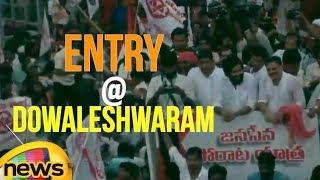 Janasena Chief Pawan Kalyan's Entry at  Janasena Kavathu | Dowaleshwaram | MangoNews - MANGONEWS