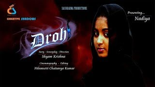 Drohi Telugu Short Film Trailer - YOUTUBE