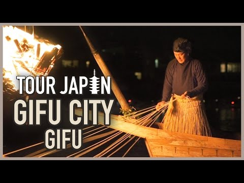 Guide to Gifu City: Cormorant Fishing, Squirrel Village & more