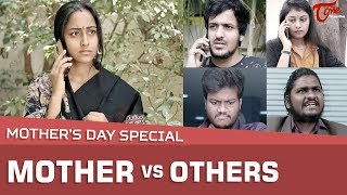 Mother Vs Others by Fun Bucket Trishool | Mother's Day Special | TeluguOne - TELUGUONE